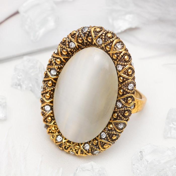 """Кольцо """"Миледи"""" овал, цвет бело-серый в золоте, размер МИКС"""