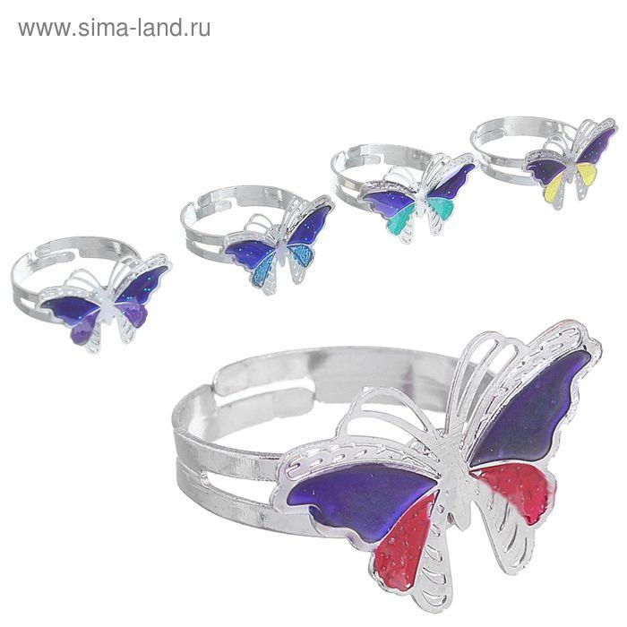 """Кольцо """"Индикатор настроения"""", бабочка, безразмерное, цвет МИКС"""