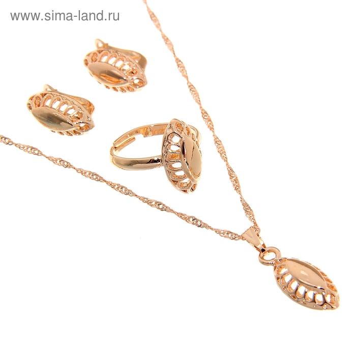 """Гарнитур 3 предмета: серьги, кулон, кольцо безразмерное """"Эдель"""" эллипс, в золоте, 45см"""
