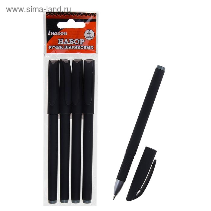 Набор ручек гелевых 04шт корпус черный прорезиненный стержень черный 0,5мм Luazon