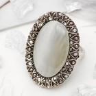 """Кольцо """"Миледи"""" овал, цвет бело-серый в серебре, размер МИКС"""