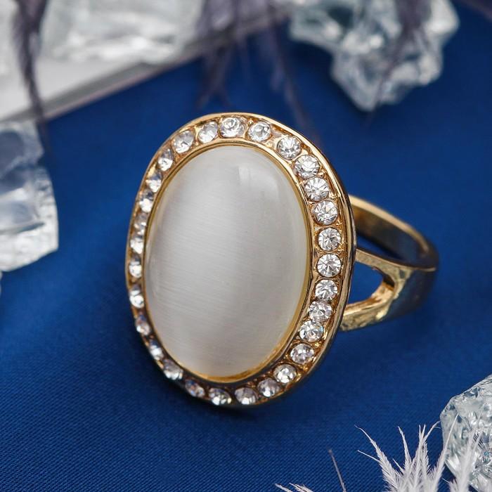 """Кольцо """"Классика"""", цвет бежево-белый в золоте, размер МИКС"""
