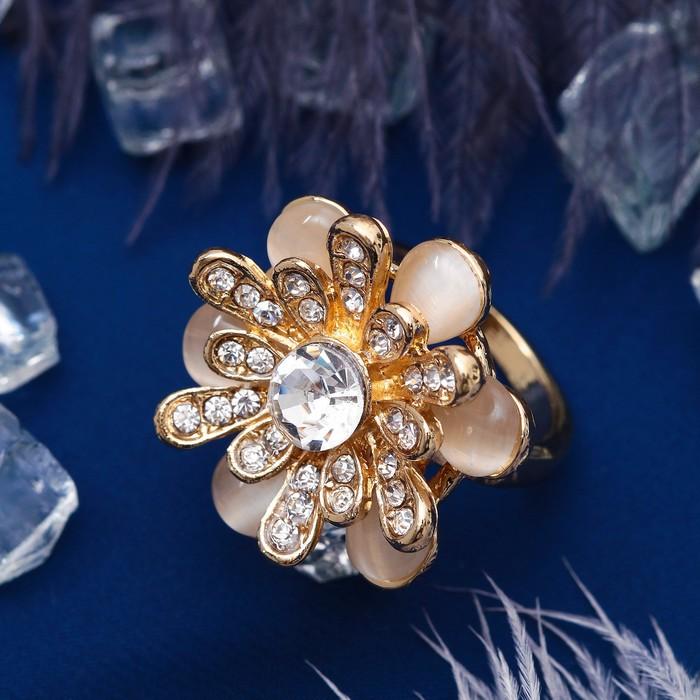 """Кольцо """"Цветок"""", цвет белый в золоте, размер МИКС"""