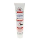 Зубная паста Знахарь Total Protection 150 гр