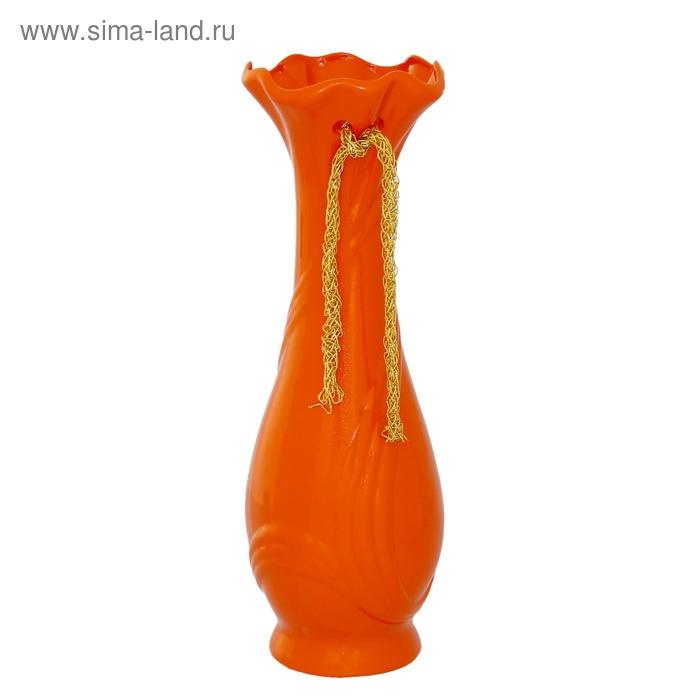 """Ваза """"Вьюнок"""" средняя, оранжевая, глянец"""