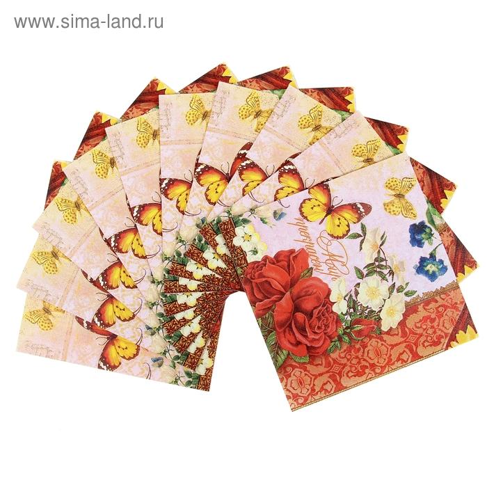 "Набор салфеток для декупажа (10 штук) ""Цветы"""