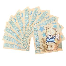 Набор салфеток для декупажа (10 штук) 'Мишутка' Ош