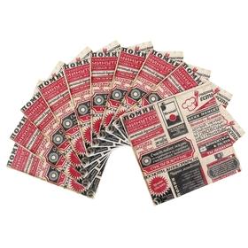 Набор салфеток для декупажа (10 штук) 'Текст' Ош