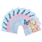 """Набор салфеток для декупажа (10 штук) """"Мишка с бабочкой"""""""