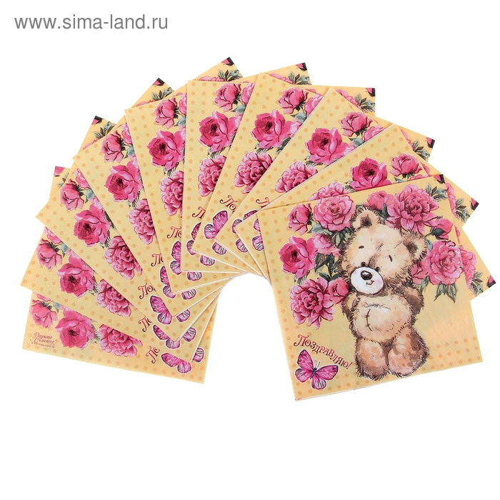"""Набор салфеток для декупажа (10 штук) """"Мишка с цветами"""""""