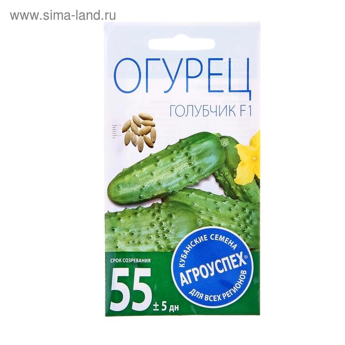 Семена Огурец Голубчик F1 среднеранний, пчелоопыляемый, 0,3г