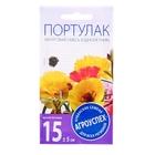 """Семена цветов портулак """"Махровая смесь"""", однолетник, 0,05 гр"""