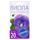 Семена цветов Виола Бархат голубой, Дв, 0,1г
