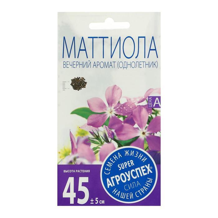 Семена цветов Маттиола Вечерний Аромат, О, 0,5г