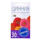 Семена цветов Цинния Лилипут, смесь, О, 0,3г