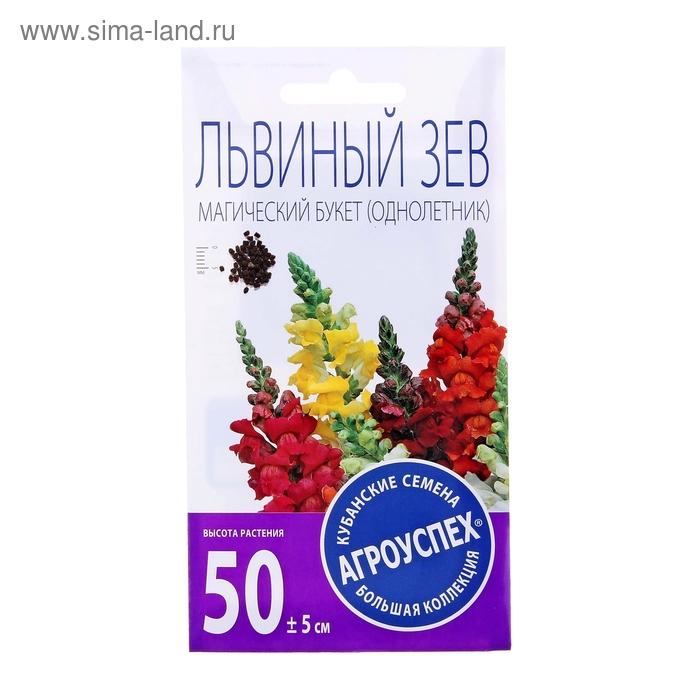 Семена цветов Львиный зев Магический букет смесь, О, 0,2г