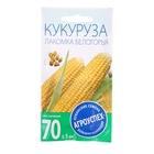 Семена Кукуруза Лакомка Белогорья, 5 гр