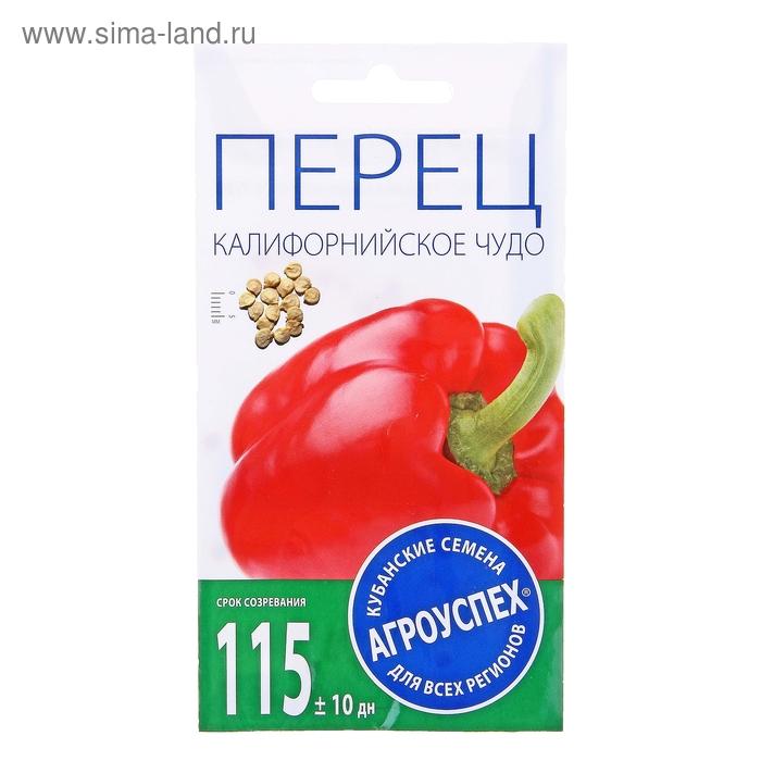 Семена Перец Калифорнийское чудо красное, 0,3 гр