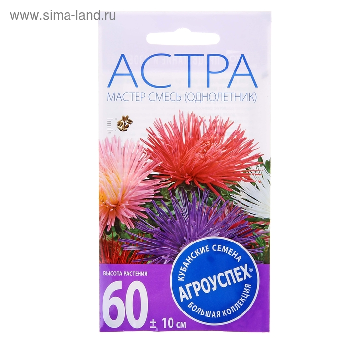 Семена цветов Астра Мастер смесь игольчатая, О, 0,3г