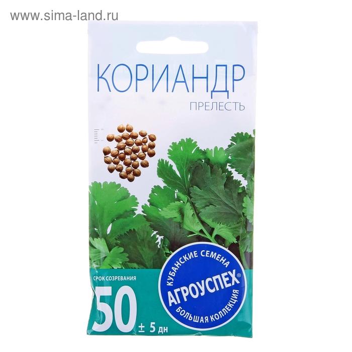 "Семена кориандр ""Прелесть"", 5 гр"