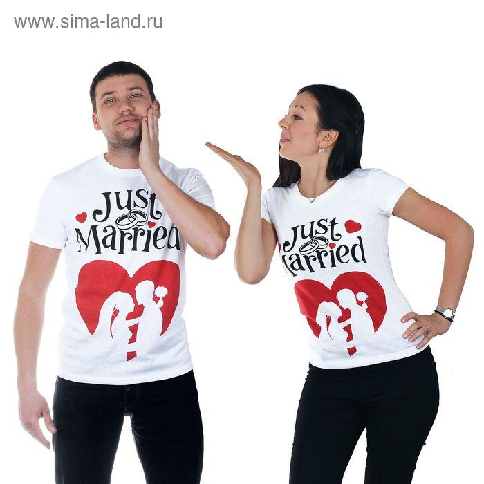 "Футболка мужская ""Collorista"" Just Married р-р. S(46-48) 95% хлопок 5% эластан, трикотаж"