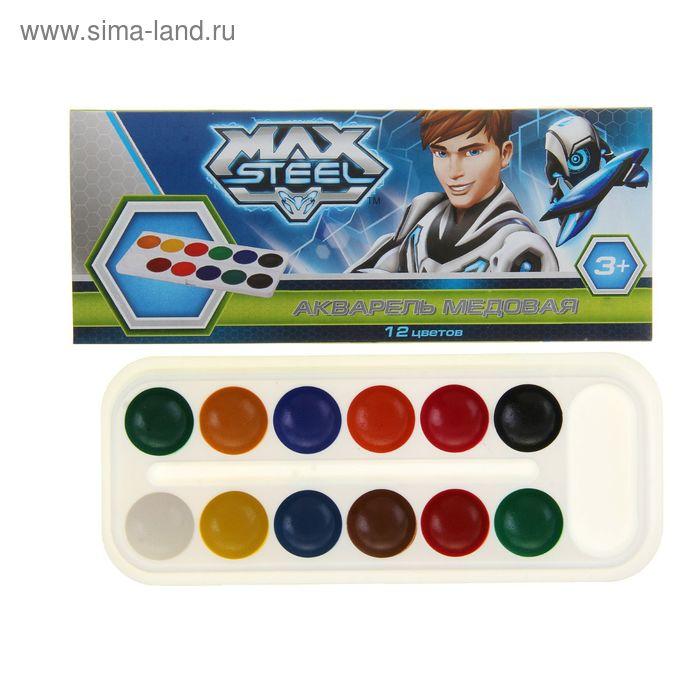 Акварель медовая 12 цветов Max Steel, без кисти