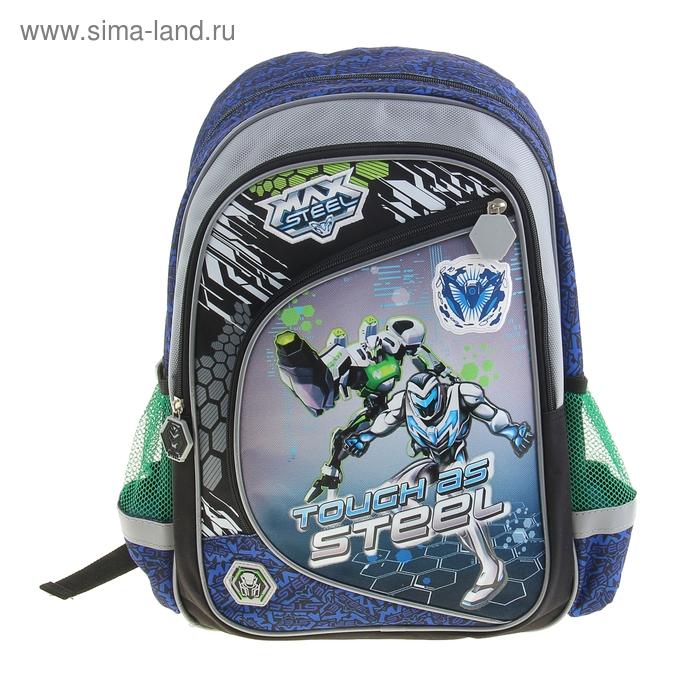 Рюкзак школьный Max Steel 43*30,5*18,2см, для мальчика, серо-синий