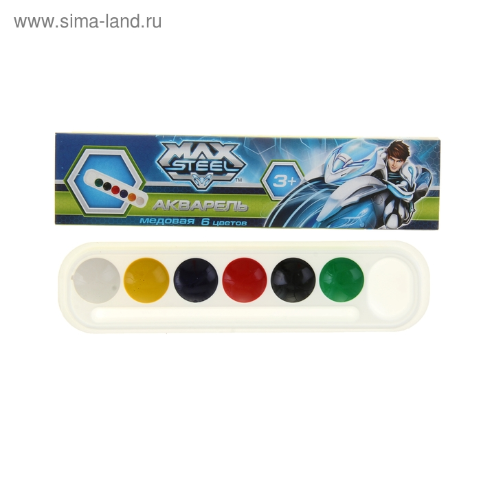Акварель медовая 6 цветов Max Steel, без кисти