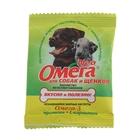 Омега Neo с протеином и L-каринтином для собак и щенков (саше 15 таб)