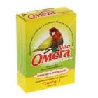 Омега Neo с биотином для птиц, гранулы, 50 гр