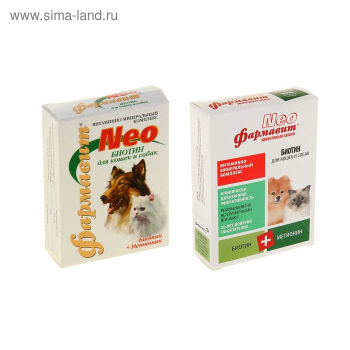 "Фармавит Neo ""Биотин"" для кошек и собак, 90 таб"
