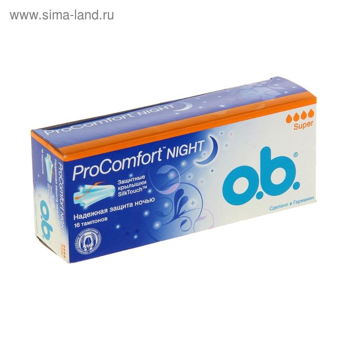 Тампоны «o.b.» ProComfort Night Super, 16 шт