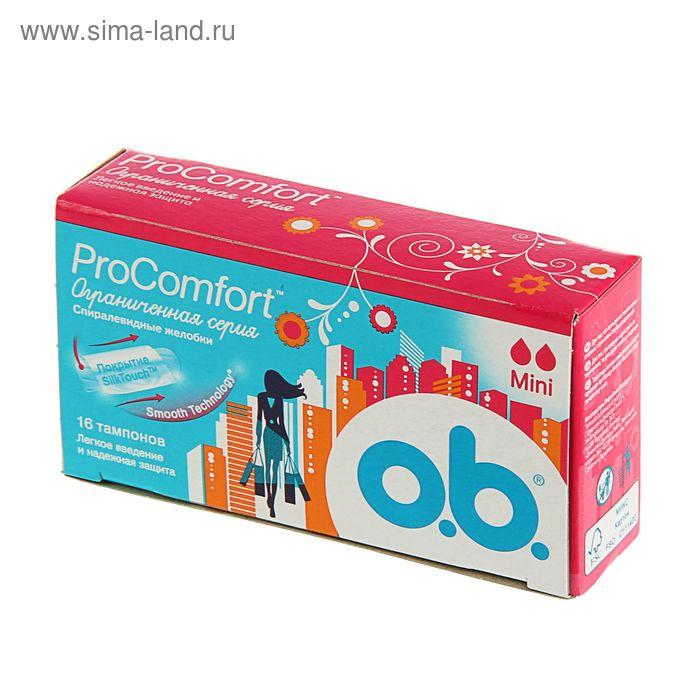 Тампоны «o.b.» ProComfort Mini, 16 шт