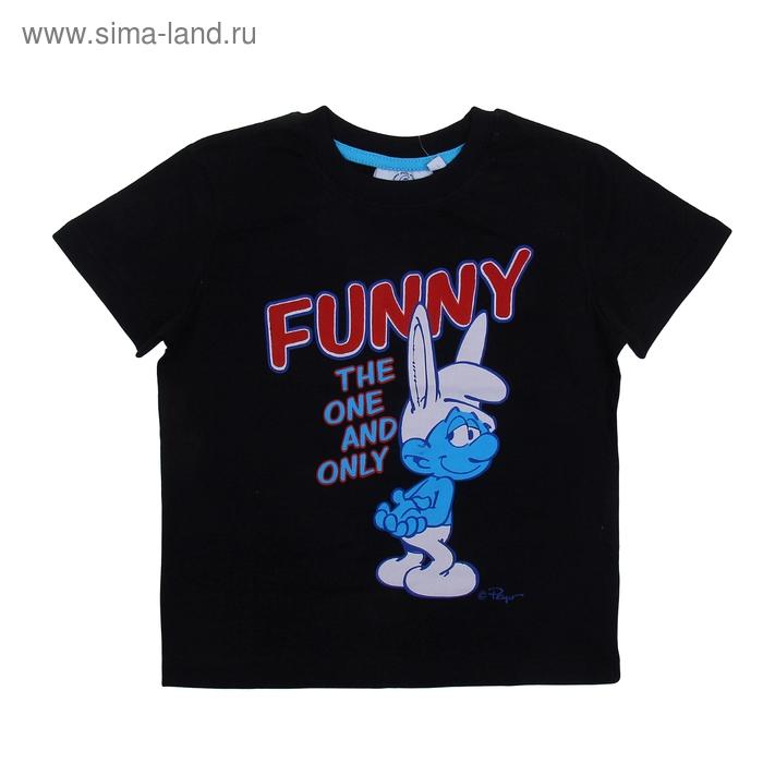 """Футболка для мальчика """"Smurfs"""", рост 128 см (8 лет), цвет чёрный"""