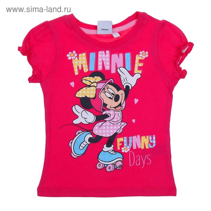 "Футболка для девочки ""Disney Minnie"", рост 104 см (4 года), цвет фуксия"