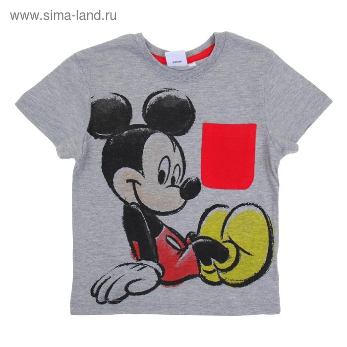 """Футболка для мальчика """"Disney Mickey"""", рост 128 см (8 лет), цвет серый"""