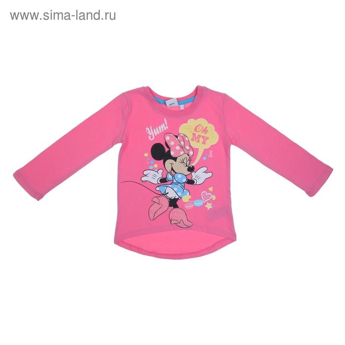 """Джемпер для девочки """"Disney Minnie"""", рост 128 см (8 лет), цвет розовый"""