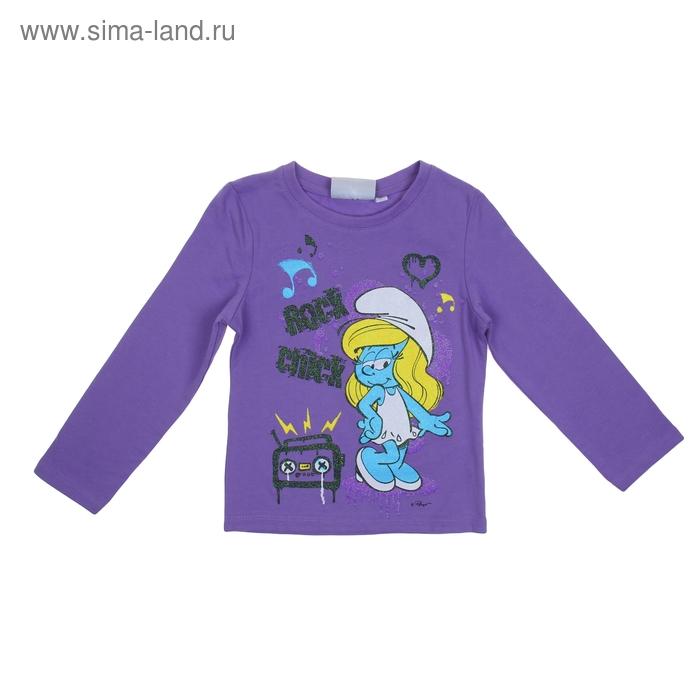 """Джемпер для девочки """"Smurfs"""", рост 116 (6 лет), цвет сиреневый"""