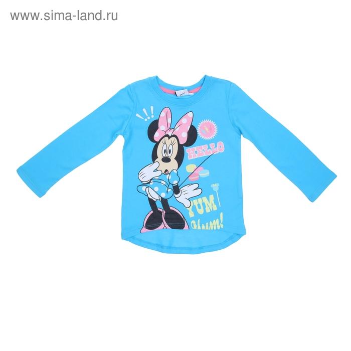 """Джемпер для девочки """"Disney Minnie"""", рост 92 см (2 года), цвет голубой"""