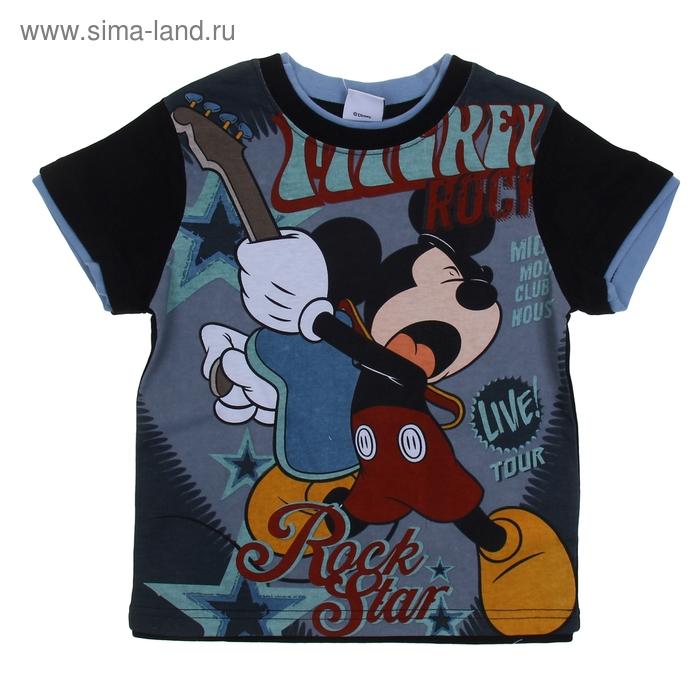 """Футболка для мальчика """"Disney Mickey"""", рост 110 см (5 лет), цвет чёрный"""