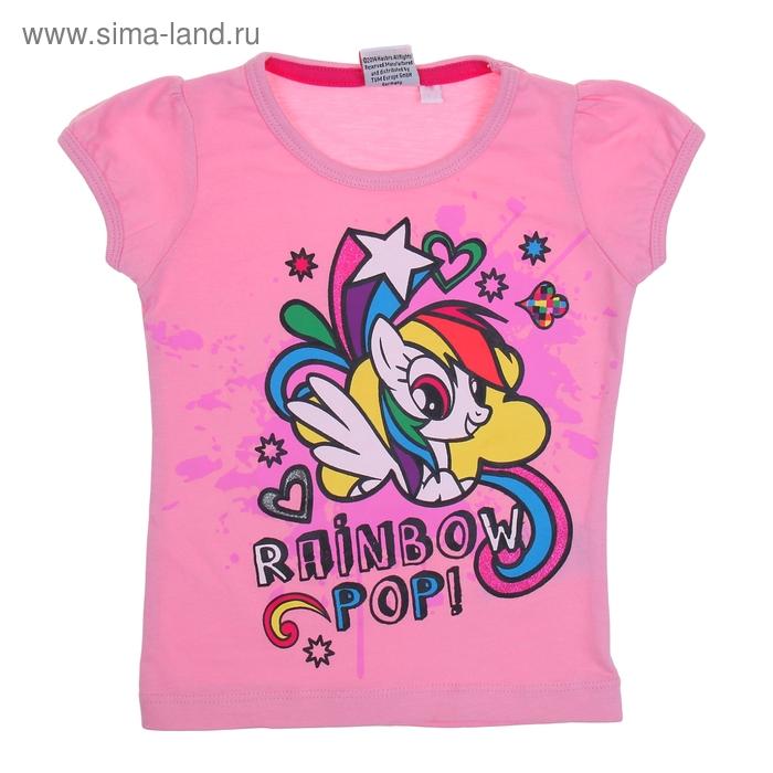 """Футболка для девочки """"My Little Pony"""", рост 92 см (2 года), цвет розовый"""