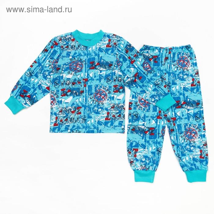 """Пижама для девочки """"Коллекция"""", рост 116 см (5-6 лет), набивка"""