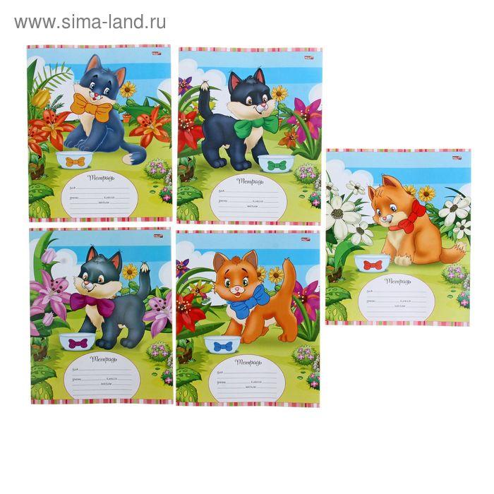 """Тетрадь 12 листов линейка """"Рисованные котята"""", обложка картон хромэрзац, 5 видов МИКС"""