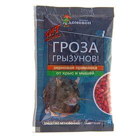 Зерно от грызунов Домовой Прошка ГРОЗА ГРЫЗУНОВ пакет 30 г Ош