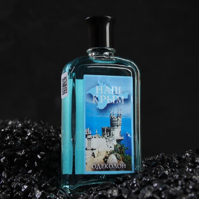"""Одеколон """"Наш Крым"""", 85 мл"""