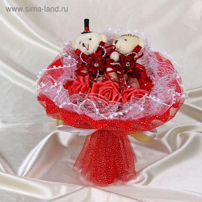 """Букет из игрушек """"Жених и невеста"""" красный"""