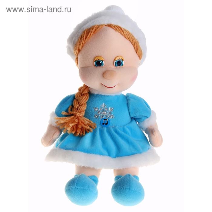 Мягкая игрушка «Снегурочка» музыкальная
