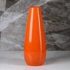 "Ваза ""Версаль"" средняя, оранжевая, глянец"