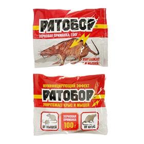 Зерно от грызунов Ратобор пакет 100 гр Ош