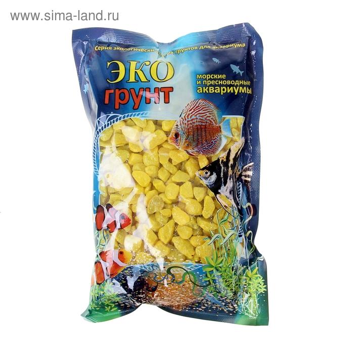 "Грунт для аквариума  ""Мраморная крошка желтая блестящая"" 5-10 мм, 1 кг 440011"